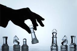 ניהול אסטרטגי בשרשרת - ארז לוי - פיתוח עסקים לצמיחה