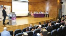 הנחיית כנס – ארז לוי פיתוח עסקים לצמיחה - חברת חשמל לישראל