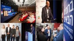 עיריית באר שבע - הנחיית כנס - ארז לוי - פיתוח עסקים לצמיחה