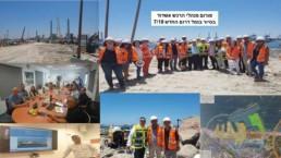 ניהול פרויקטים של פיתוח עסקים למשרדי ממשלה ומוסדות ציבוריים - מנהלי רכש אשדוד